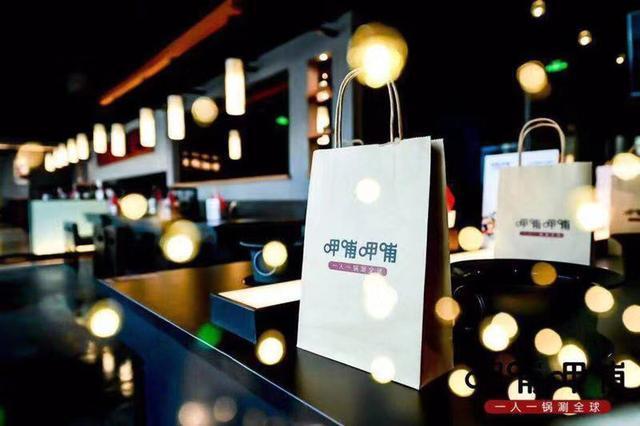呷哺呷哺烟台首家3.0智慧餐厅上线!