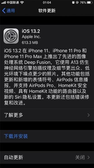 点个外卖微信就被清理掉了?iPhone最新系统频爆杀后台严重