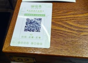 现在点餐必须关注餐厅公众号?还记得上次有人用扫码点餐点出了474万的账单吗……