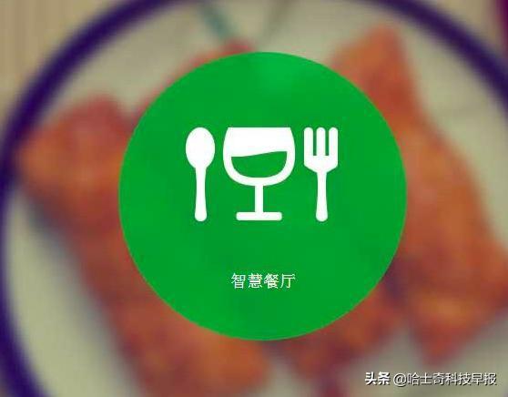 智能AI改变生活,饿了么智慧餐厅,智能机器人送餐的无人餐厅