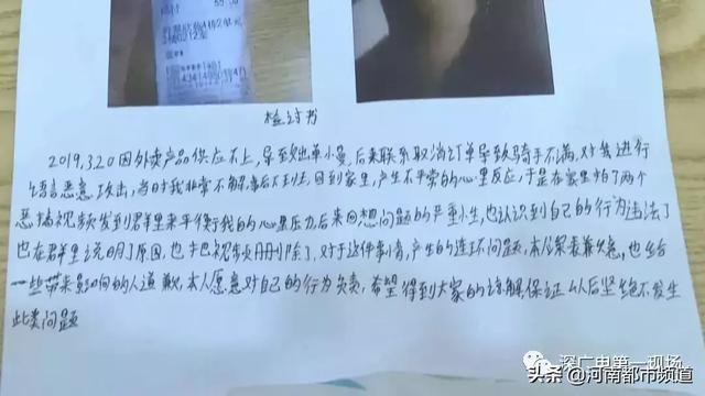 深圳一餐厅员工在外卖中加厕所水,还拍视频发微信群!气得外卖小哥直接举报