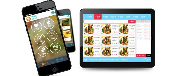"""""""智慧餐厅""""必将掀起餐饮管理的革命浪潮"""