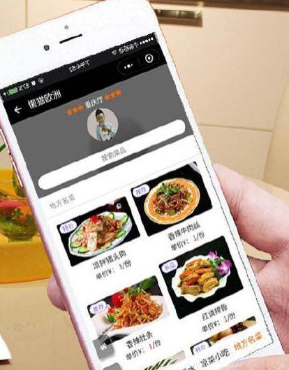 微起智慧餐厅小程序帮你引流客源还能取代服务员