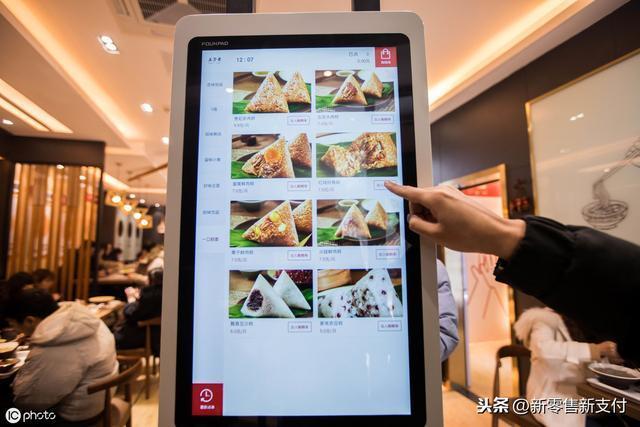 """刷菜算账、刷脸支付,连手机都不用带的""""智慧餐厅""""落地成都"""