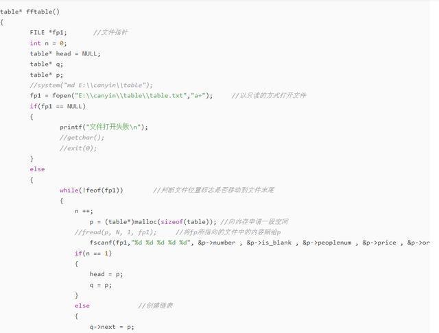 项目实战:利用C++开发酒店餐饮管理系统