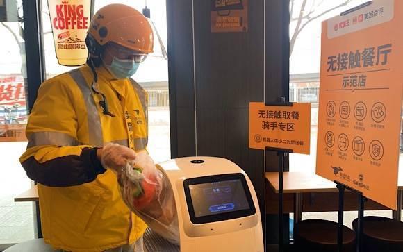 """沪上""""无接触餐厅""""来了!市民门外扫码点单、机器人送餐"""
