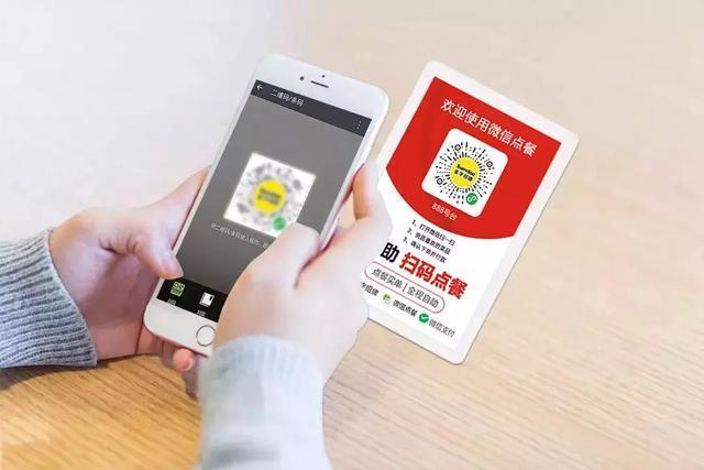 「智慧餐饮专题一」你的门店适合上线微信点餐吗?