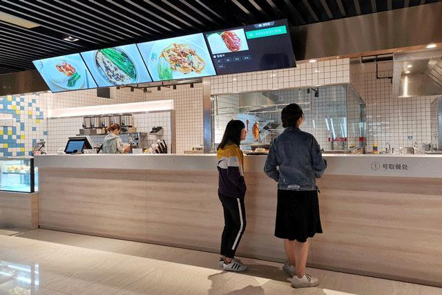 """美食遇上高科技,智慧餐厅成上班族""""新宠"""""""