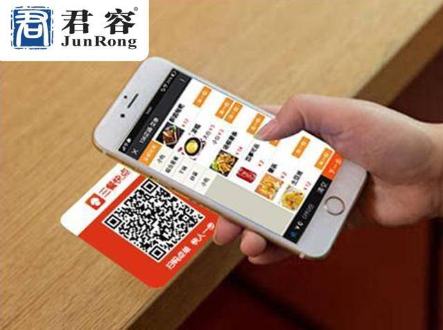 餐饮商家需要从哪些方面选择微信点餐系统