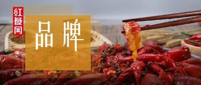 不止做小龙虾,洪堡智慧餐饮未来走向平台化