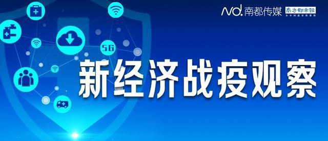广州暂停堂食,餐饮业联手电商外卖平台自救,你微信群接龙订菜没