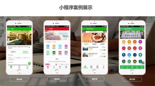 小程序携手公众号,微信外卖如何玩转餐饮市场?