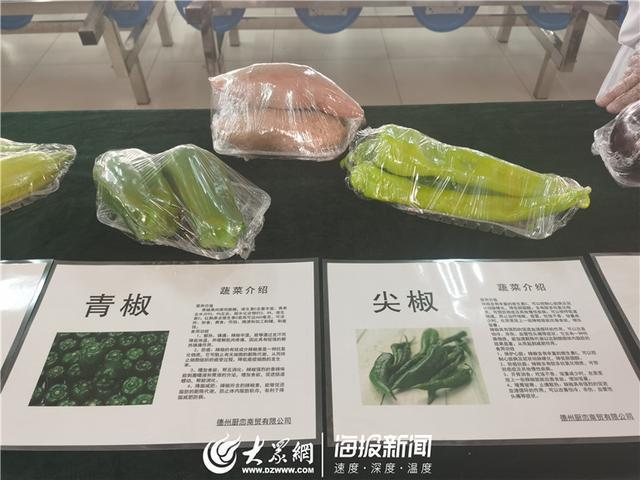 平原五中举行首届智慧餐厅美食品鉴开放日活动