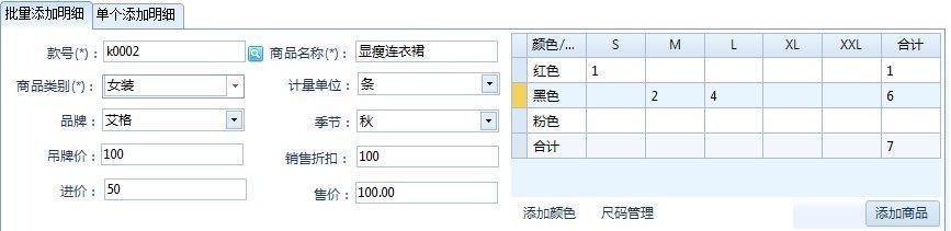 终生使用的收银系统只要168元?,值还是不值