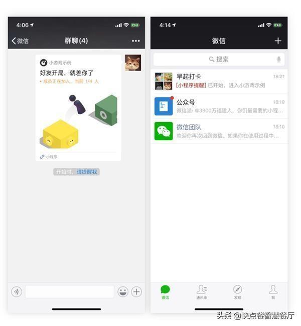 点餐小程序 | 微信小程序升级:新增分类导航、服务标签等功能