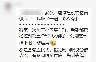 年入20万驾校教练送外卖,微信买菜群火爆:疫情下停工者出路在哪