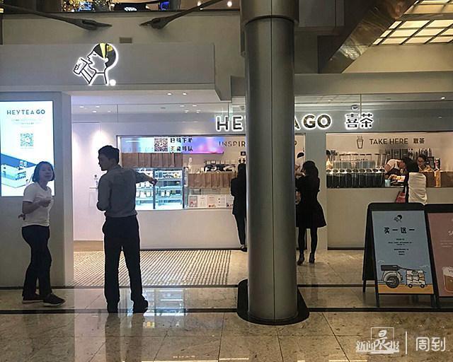 网友在喜茶微信小程序上点外卖,等了近7小时还没送来,喜茶如此解释……