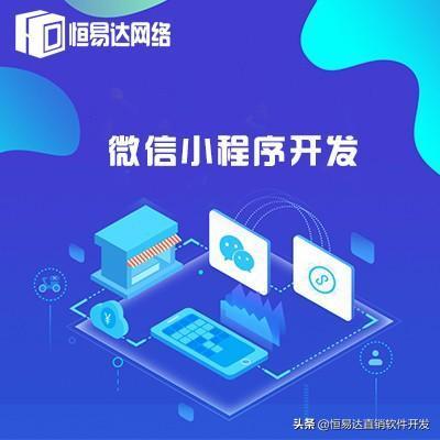 南宁餐厅点餐小程序定制开发,微信小程序制作开发