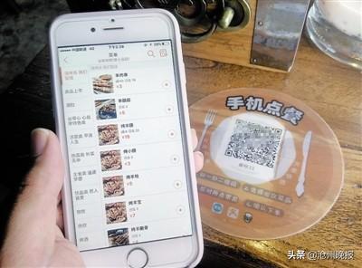 """手机扫码点餐多家饭店""""上线"""",有人觉得方便,也有人不太习惯"""